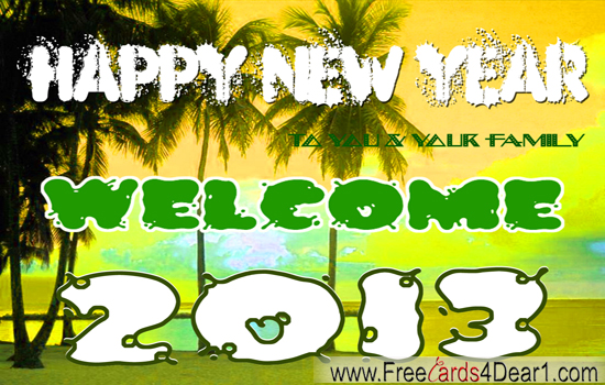 happy-new-year-egreeting-2013