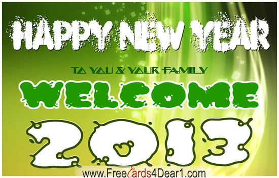 wish-you-a-happy-new-year-ecard