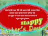 Fathers Day Greeting Cards In Hindi