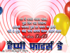 Happy Father's Day Greeting Cards in Hindi
