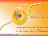 rakhi-ecard-for-dear-brother