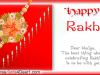 rakhi-greeting-card