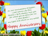Cute Happy Anniversary Greeting Card