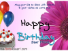 happy-birthday-greeting-card-for-friend_0