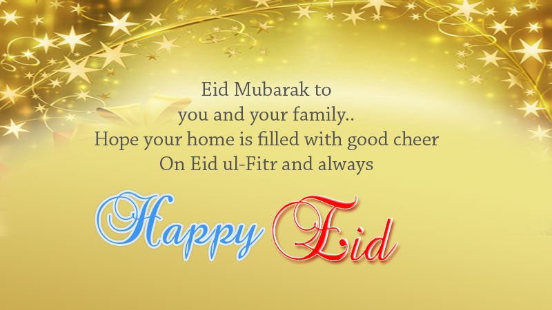 eid-mubark-to-you-and-your-family-greeting-card