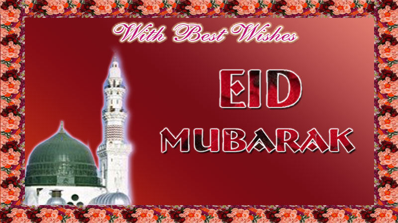 happy-eid-card-with-best-wishes