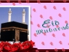 eid-mubark-greeting-card