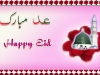 happy-eid-card-greetings