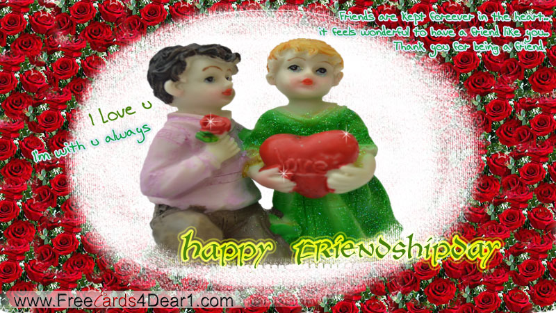 I Am With You Always Happy Friendship Day Card
