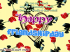For You My Friend Happy Friendship Day Card