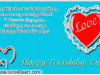 friendshipday-card-for-love