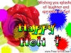 happy-holi-ecard