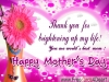 beautiful-mothers-day-greetings