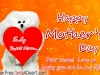 happy-mothers-day-ecard