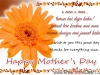 mothers-day-card-in-hindi